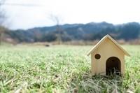 借地権付き建物の売買・売却のポイントは?借地権の意味や売却時の注意点も解説