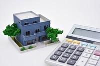 二世帯住宅なら、固定資産税・不動産取得税が節税できる!?相続税対策にも
