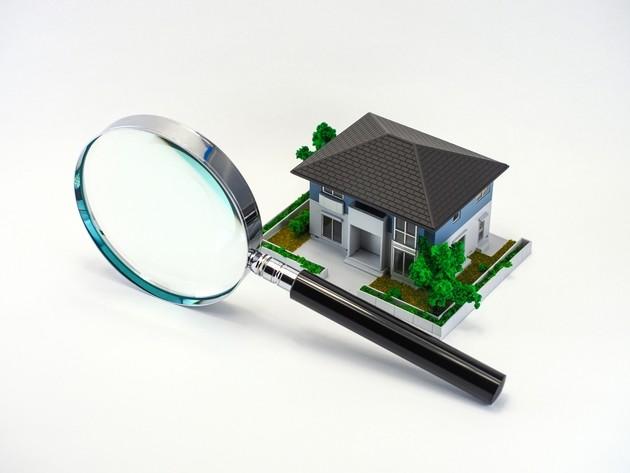 【家の査定】査定する前の注意点とポイントを解説