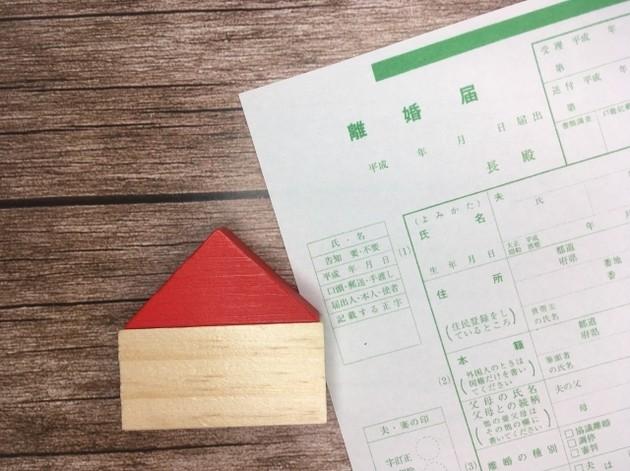 離婚時の住宅ローンはどうなる?