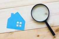自分で家の査定をするには?ネット査定のメリットや注意点を徹底解説