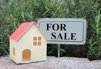 不動産売却にかかる平均期間は?できるだけ早く売る4つのコツ