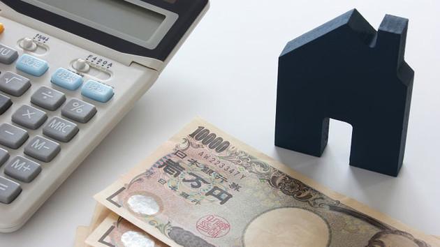 今の世帯収入で住宅ローンを組んでも大丈夫?「無理なく返せる金額・期間」の考え方