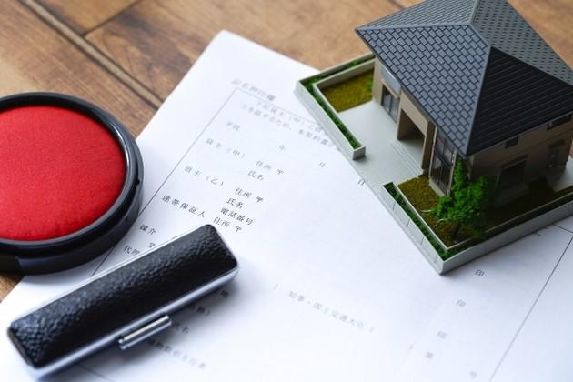 不動産売買契約は「解除」できる?違約金は発生する?