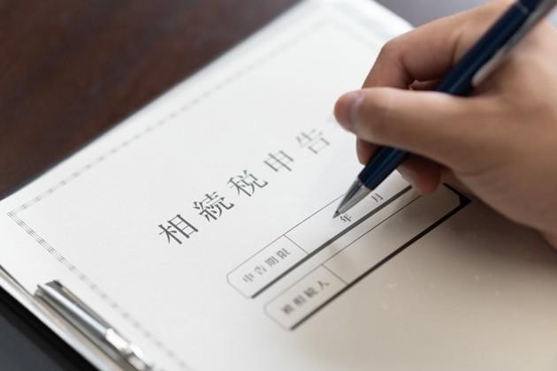 相続税を計算するとき「土地の価格」はどう評価する?