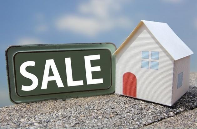 不動産の買取保証とは?気になるメリットや利用条件も解説
