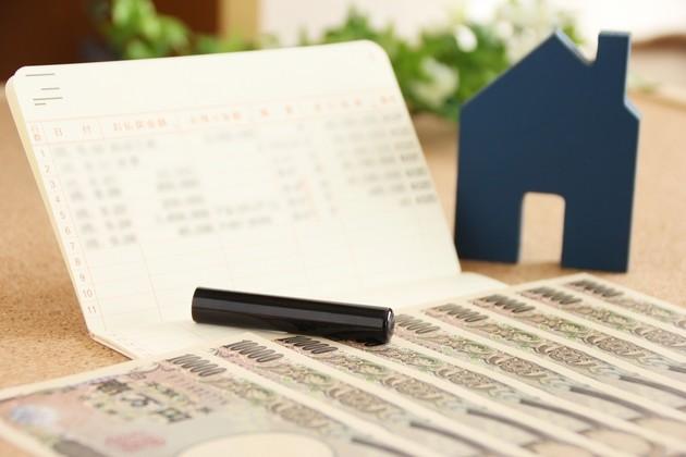 住宅ローン控除の還付金はいつもらえる?