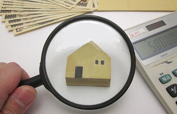 不動産売却にかかる譲渡所得税は?計算方法・申請手続きを徹底解説