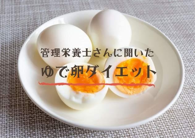 個 卵 何 グラム 1 卵1つあたりの卵白、卵黄の重さは何gくらいですか?全てのサイズを教えてく
