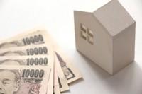 不動産売却のシミュレーション方法を解説!手元にいくら残る?