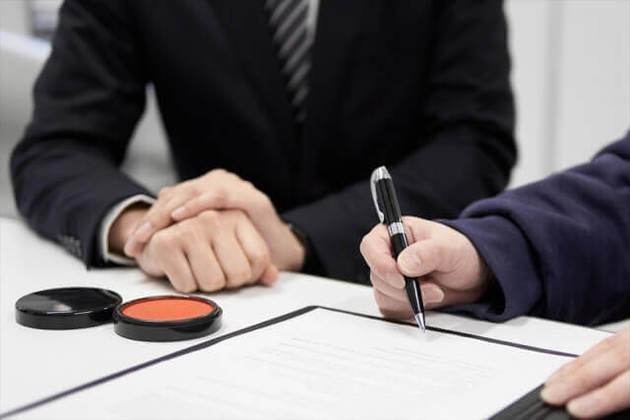 不動産売却に必要な書類は?用途と取得方法・必要なタイミングを解説