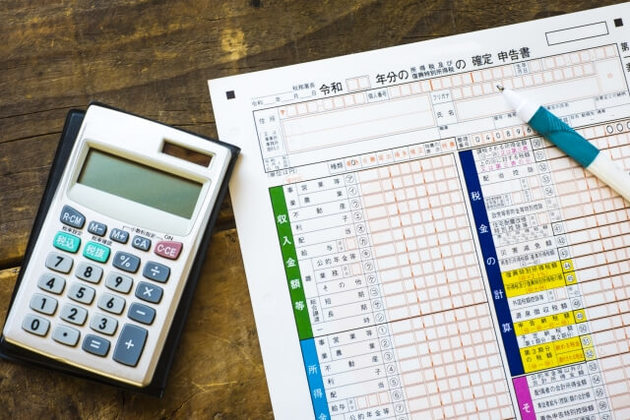 個人事業主の固定資産税は確定申告で「経費」にできる?