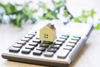 不動産の値付けとは?価格に影響する4つの要素