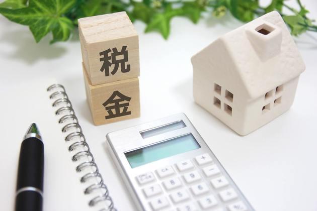 土地売却の税金はいつ払うの?税金の種類や支払うタイミングを解説