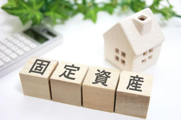 固定資産税納付書はいつ届く?届く時期や紛失した時の対策なども紹介