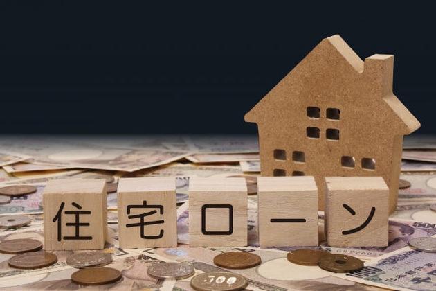 年収から考える住宅ローンの目安とは?無理のない返済計画の考え方を解説