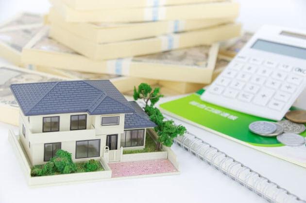 固定資産税の平均はいくら?マンションと戸建てそれぞれ解説!