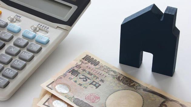 不動産を売却したときの「固定資産税」はどうなる?慣例の取り扱いを紹介