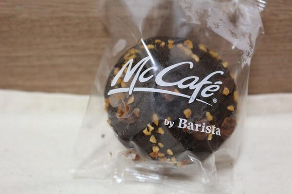 チョコレート&ナッツマフィン