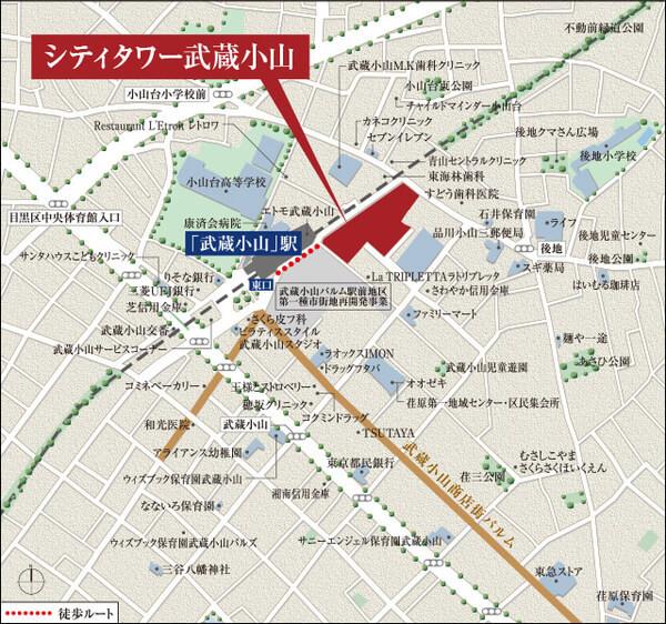 シティタワー武蔵小山の現地・周辺案内図