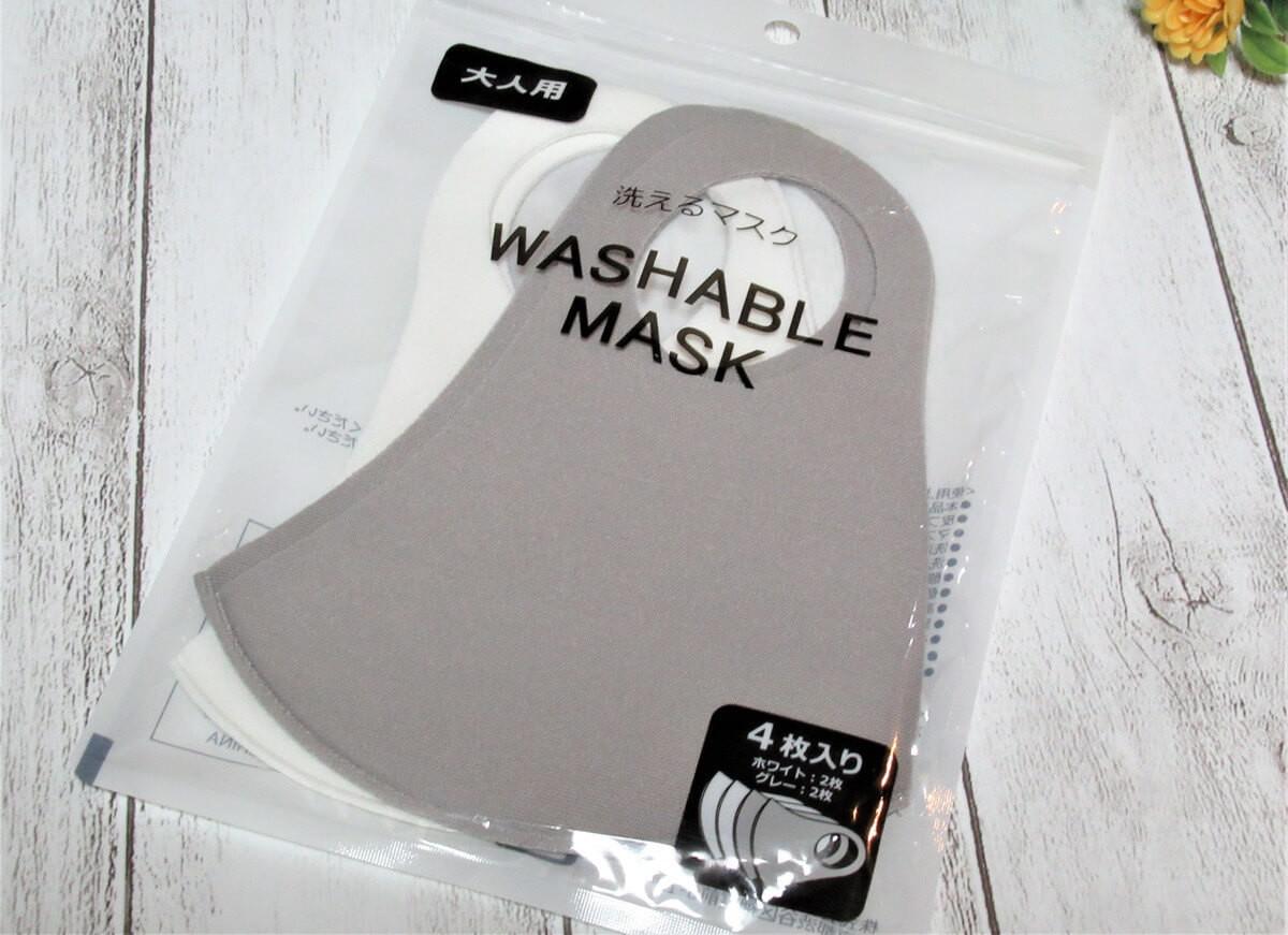 付け方 マスク ピタッ と