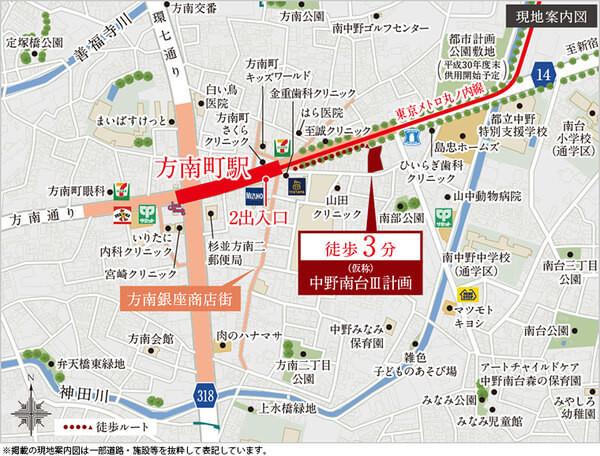 (仮称)中野南台Ⅲ計画の現地・周辺案内図