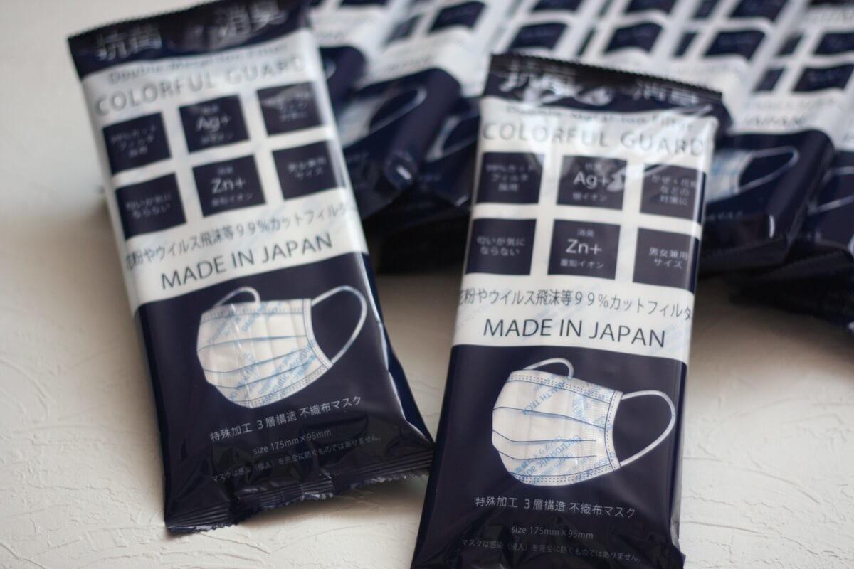 直売 マスク メーカー 日本製 国産マスクメーカー直売