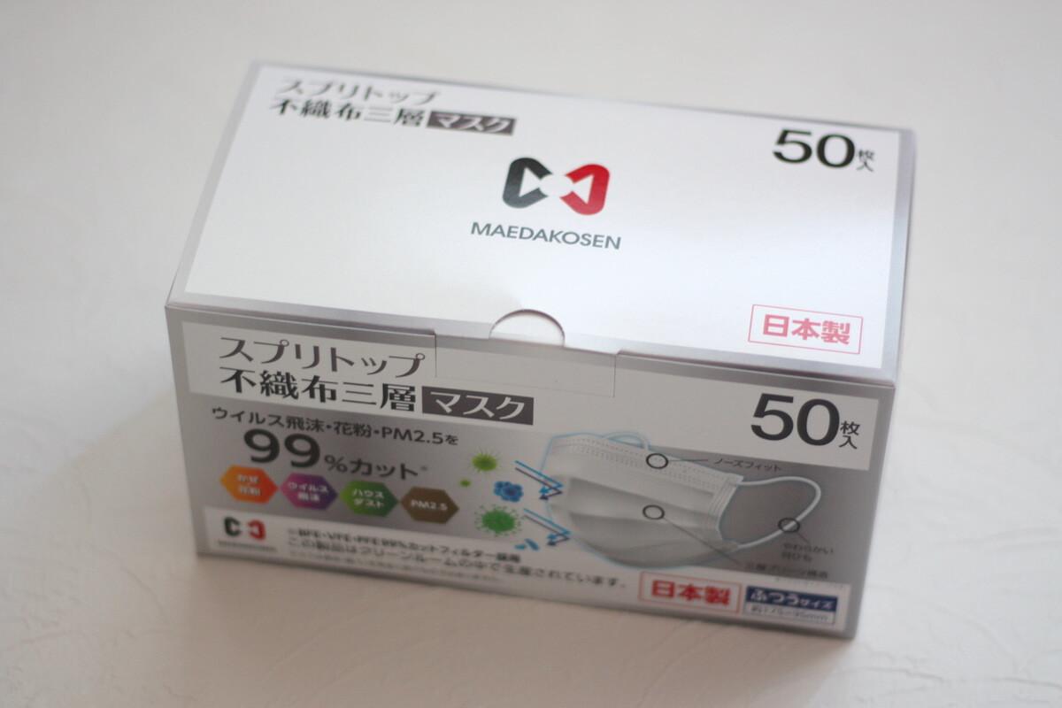 日本 アイリス 製 マスク オーヤマ
