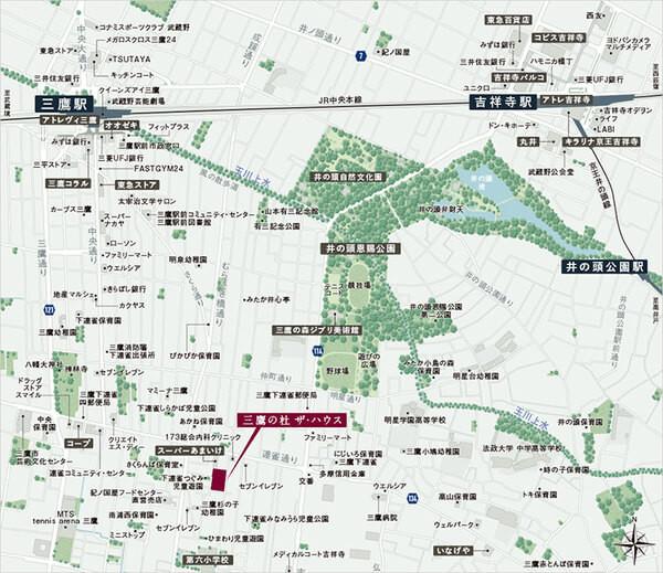 井の頭公園の森 継承プロジェクト 三鷹の杜ザ・ハウスの現地・周辺案内図