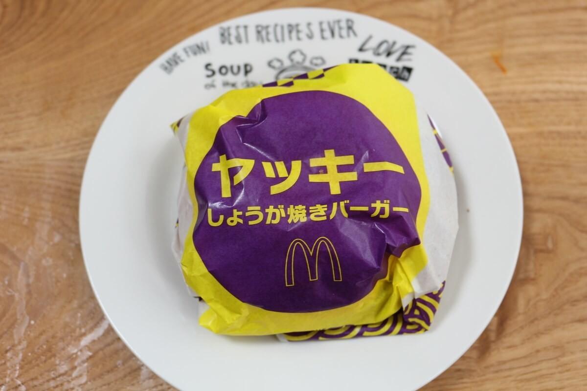 ヤッキー (しょうが焼きバーガー)単品200円 (税込)