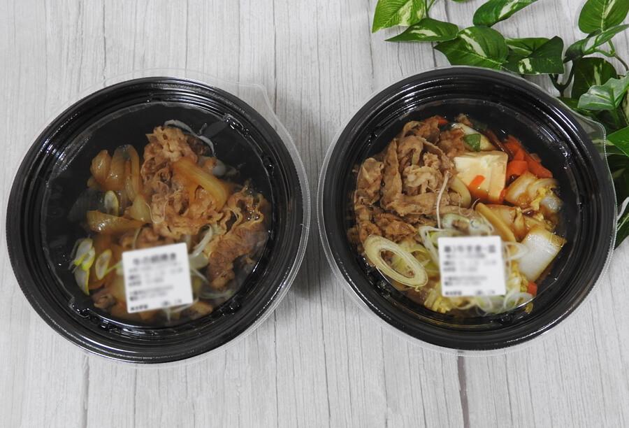 焼き 定食 牛 の 鍋 レストラン
