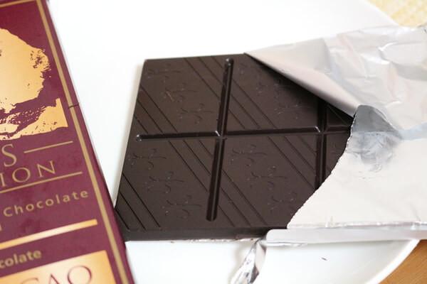 スイスセレクション ダークチョコレート 70%カカオ