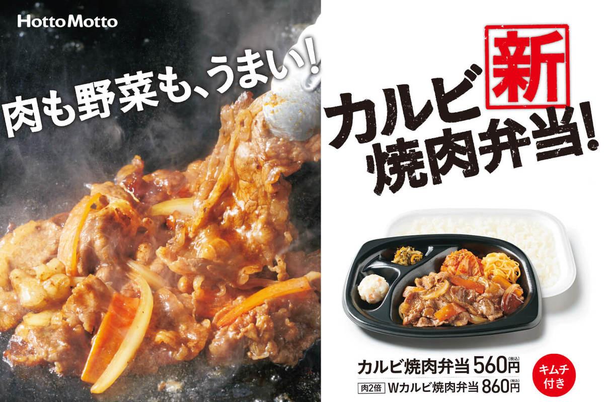 もっと 新 メニュー ほっと ほっともっと新商品「特海鮮天丼」ごはんが見えないほどのボリューム!マニア実食レポ