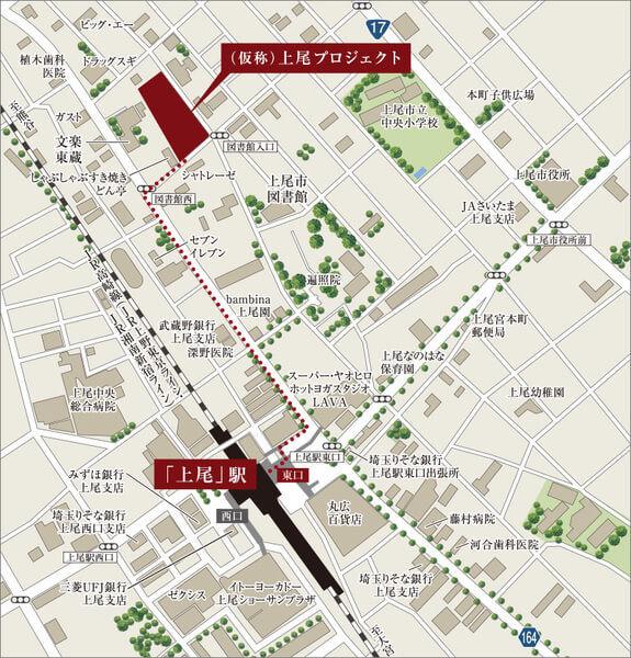 (仮称)上尾プロジェクトの現地・周辺案内図