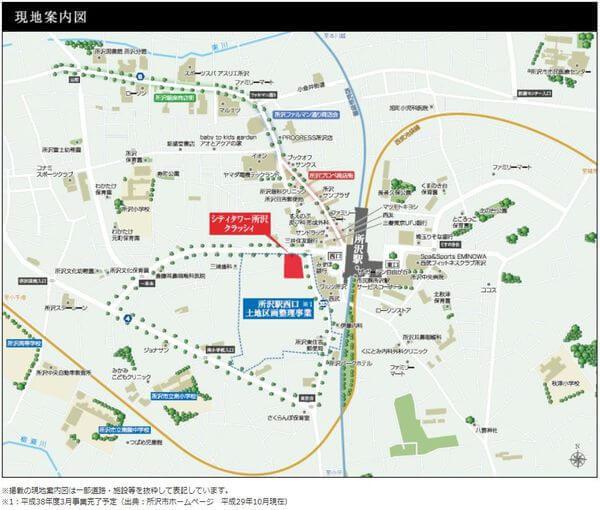 シティタワー所沢クラッシィの現地・周辺案内図