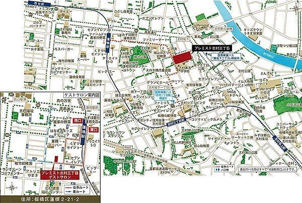プレミスト志村三丁目の現地・周辺案内図