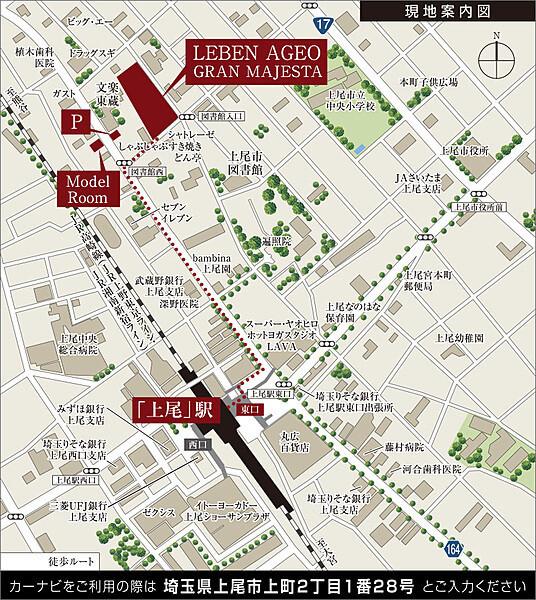 レーベン上尾GRAN MAJESTAの現地・周辺案内図