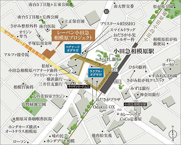 レーベン小田急相模原プロジェクトの現地・周辺案内図