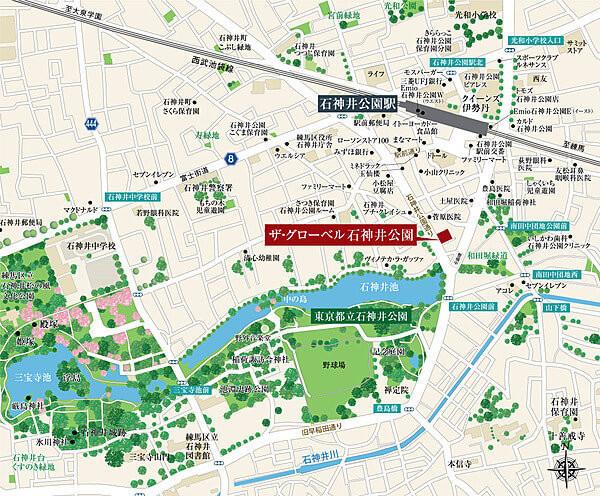ザ・グローベル 石神井公園の現地・周辺案内図