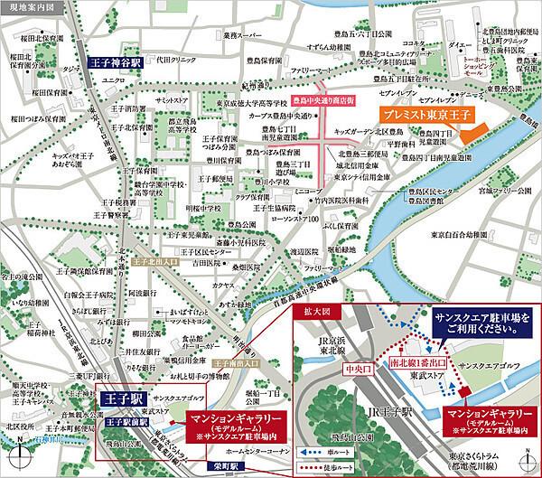 プレミスト東京王子の現地・周辺案内図