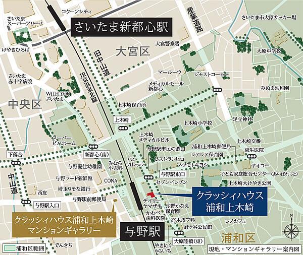 クラッシィハウス浦和上木崎の現地・周辺案内図
