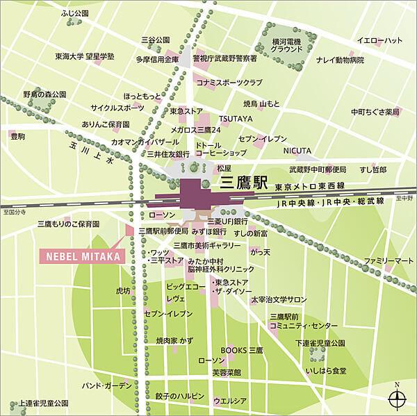 (仮称)ネベル三鷹の現地・周辺案内図