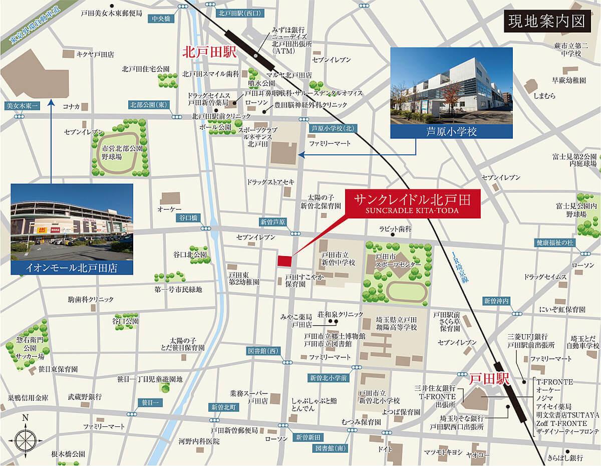 サンクレイドル北戸田の現地・周辺案内図