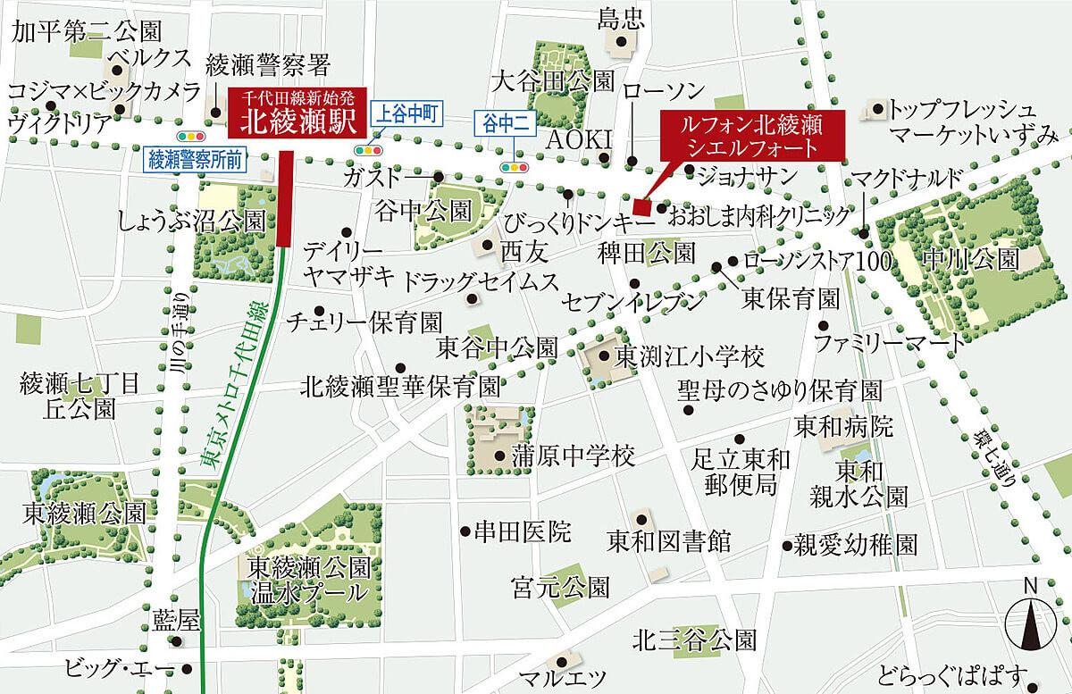 ルフォン北綾瀬 シエルフォートの現地・周辺案内図