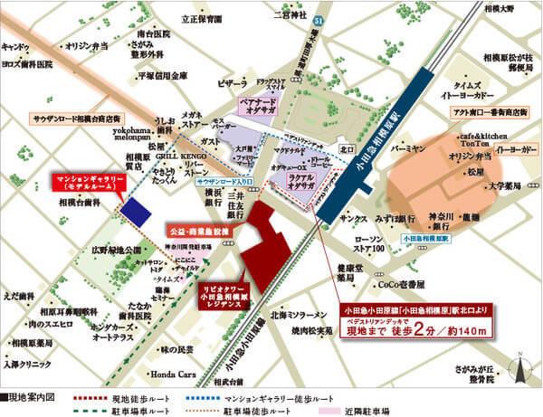 リビオタワー小田急相模原レジデンスの現地・周辺案内図
