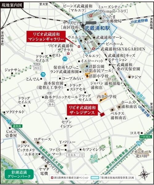 リビオ武蔵浦和 ザ・レジデンスの現地・周辺案内図