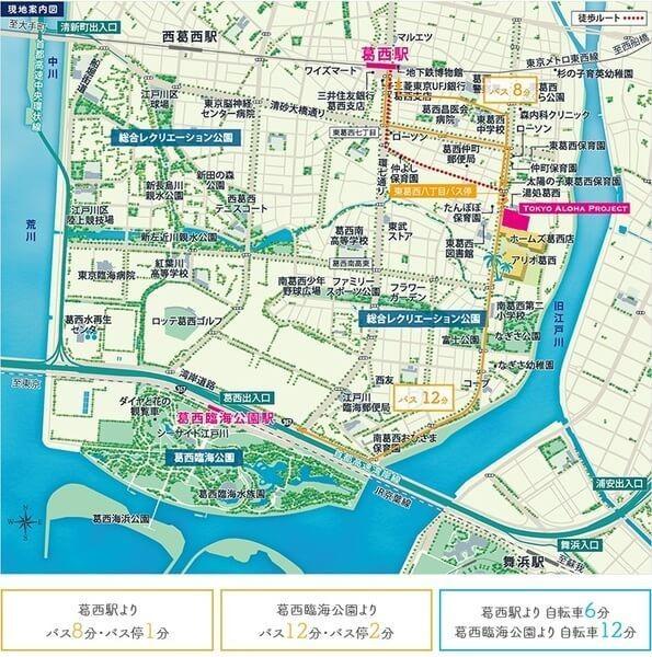 TOKYO ALOHA PROJECTの現地・周辺案内図