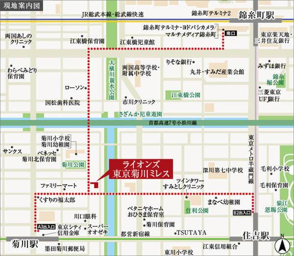 ライオンズ東京菊川ミレスの現地・周辺案内図