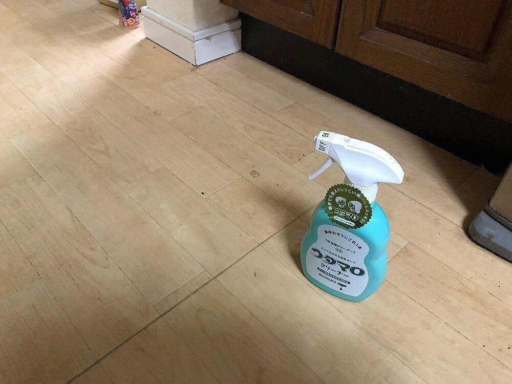 ウタマロ クリーナー 床 ウタマロクリーナーで床・フローリングの簡単拭き掃除のやり方