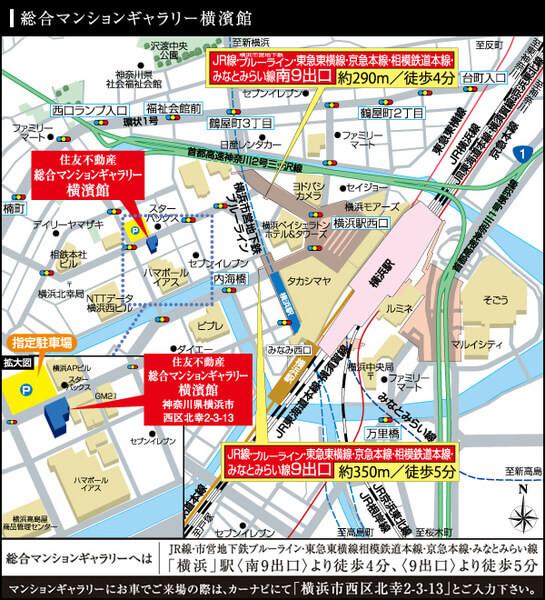 シティテラス横濱サウスの現地・周辺案内図